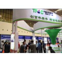 The 11th China(Dongying) International Petroleum and Petrochemical Equipment & Technology Exhibition